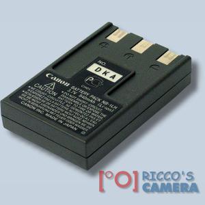 Akku NB-1LH (Original Canon) Li-Ionen-Akku für IXUS 500 400 430 300 330 V V2 V3 ( NB1L NB1LH NB 1L 1LH NB 1 LH ) - 1