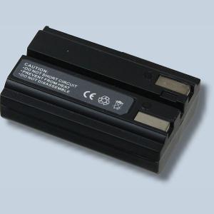 Akku NP-800 für Minolta A200 baugleich Nikon EN-EL1 NP800 NP 800 - 1
